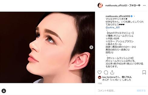 Matt マット 桑田真澄 美容 モデル 息子 Instagram