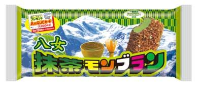 ミントモンブラン 竹下製菓 ブラックモンブラン 九州