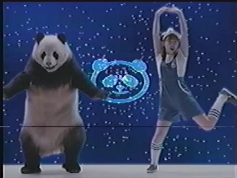 オレオパンダンス
