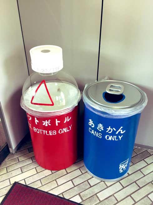 筑波大 ゴミ箱 かわいい わかりやすい ペットボトル あきかん ITF
