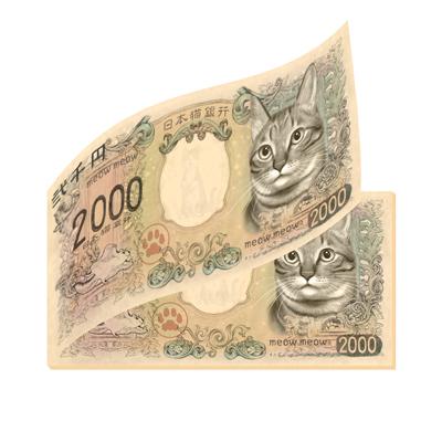 猫紙幣メモ帳