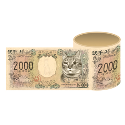 猫紙幣カスタムテープ