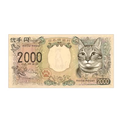 猫紙幣財布