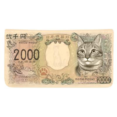 猫紙幣フェイスタオル