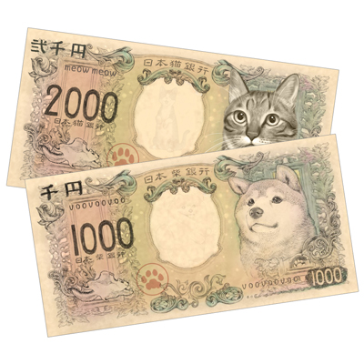 猫紙幣クリアチケットホルダー