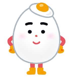 ゆで卵 変な生き物 足 ぐでたま