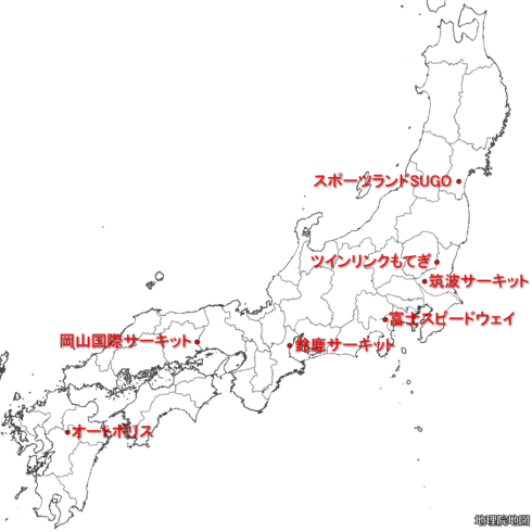 日本7大サーキットの場所