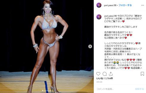 土屋アンナ 安井友梨 フィットネスビキニアスリート ビキニの女王