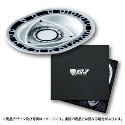 RX-7ローター ハウジング皿