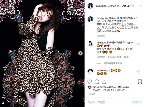 峯岸みなみ AKB48 アイドル 秋葉原 高橋優也 Instagram