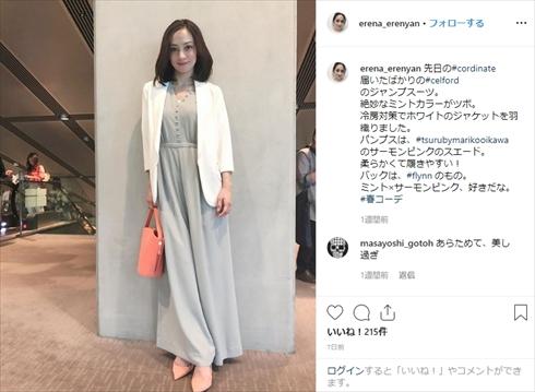 母校 カリタス学園 カリタス小学校 殺傷事件 川崎 児童 フジテレビ 英玲奈