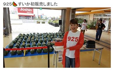 有吉弘行 山田邦子 925 平成ノブシコブシ 吉村崇 誕生日 Instagram
