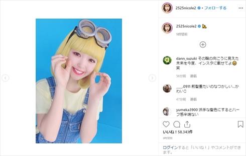 藤田ニコル ミニオンズ サーティワンアイスクリーム CM コスプレ Instagram