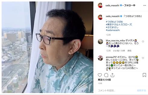 さだまさし 出川哲朗 村上春樹 ヤクルトスワローズ 野球 つばめよつばめ Instagram
