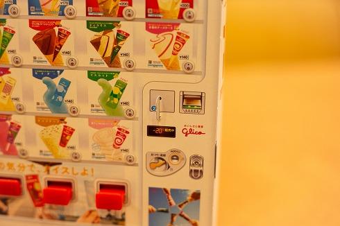 セブンティーンアイス自販機