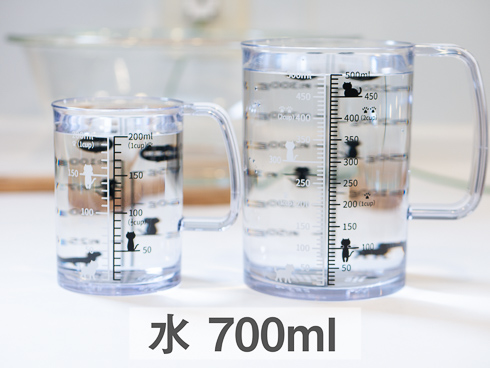 水700ミリリットル