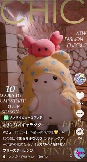 サンリオキャラクター大賞