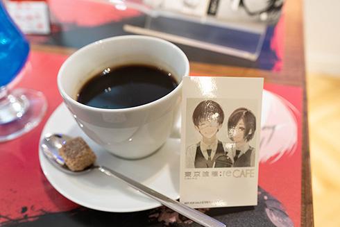 東京喰種 山本舞香 カフェ あんていく 実写 隻眼カレー