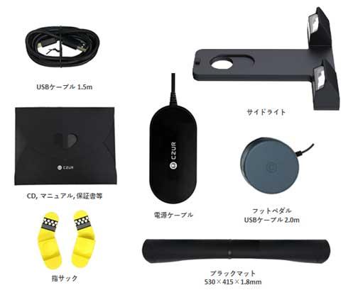 LEDデスクライト スキャナー Aura  オーラ 先行予約 クラウドファンディング Makuake