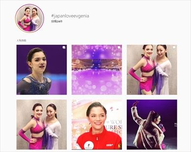 安藤美姫 エフゲーニャ・メドベージェワ 手紙 #JapanLoveEvgenia Fantasy on Ice 2019 神戸 メドちゃん