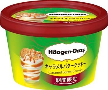 ハーゲンダッツキャラメルバタークッキー
