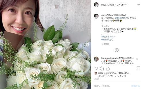 小林麻耶 生島ヒロシ 生島企画室 事務所 引退 復活
