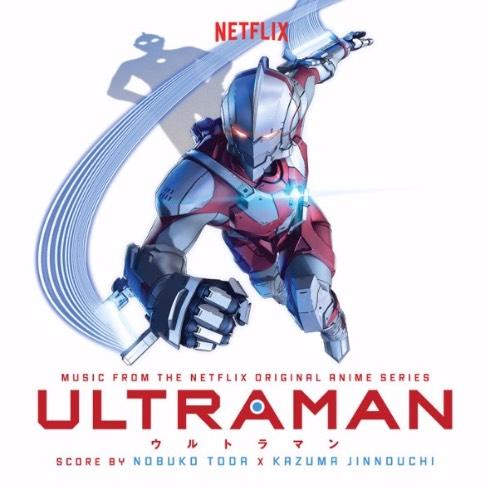 ULTRAMAN サウンドトラック ミランレコーズ