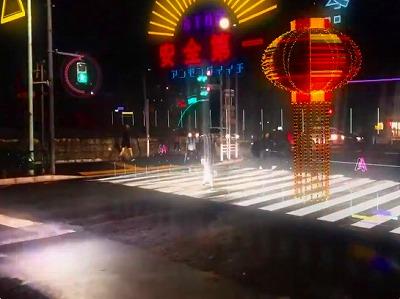 新型横断歩道
