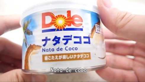 圧倒的不審者の極み 偽装卵 ミニチュア 包丁 ナイフ 制作 食品添加物 ナタデココ 食物繊維 YouTube