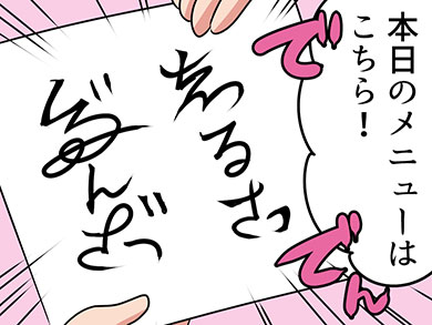 https://image.itmedia.co.jp/nl/articles/1906/17/ts_hentaigana03.jpg