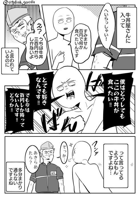 無茶な仕事02