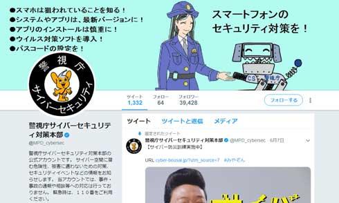 東京2020 オリンピック 観戦チケット 抽選 結果発表 ニセメール 偽 注意喚起 URL