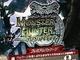「モンスターハンター フロンティア オンライン」12月に終了 サービススタートから12年