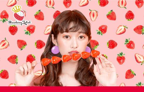 いちご飴専門店Strawberry  Fetish