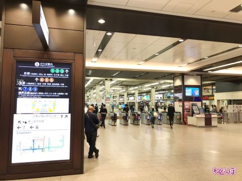 阪急梅田駅3階改札