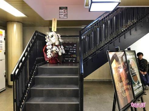 タリーズコーヒー阪急梅田3F店へ続く階段