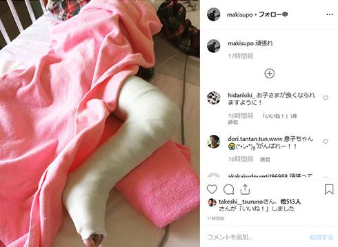 マキタスポーツ オフィス北野 家族 手術 双子 Instagram