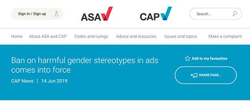"""英国広告規制団体が""""有害な""""ステレオタイプを含む広告描写を禁止"""