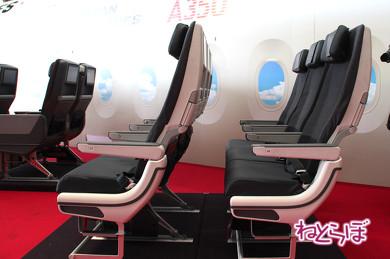 JAL エアバスA350