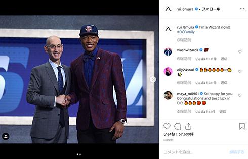 ダルビッシュ有 八村塁 NBA MLB 山本聖子 ドラフト ウィザーズ カブス Instagram
