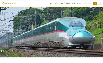 北陸新幹線上り
