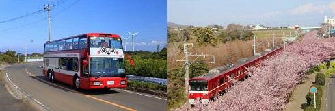 赤いバスと電車