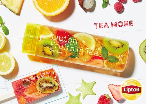 リプトン FruitsinTea タンブラー