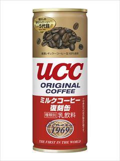 UCCミルクコーヒー復刻缶