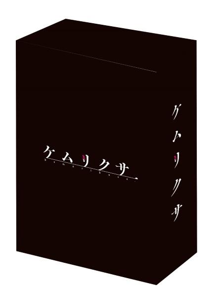 ケムリクサ Blu-ray 3巻 ジャケット ワカバ りん りり