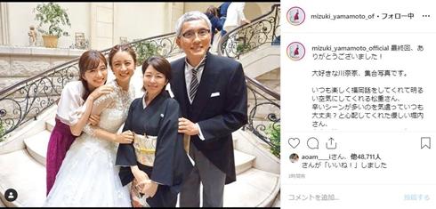 松坂桃李 山本美月 結婚式 パーフェクトワールド ウエディング 最終回