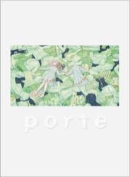 主題歌「MOIL」収録の2nd EP「porte」初回限定盤ジャケット