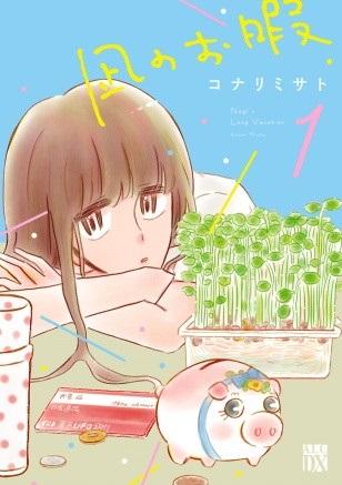 ダンまち 進撃の巨人 期待度 夏アニメ 満足度 春アニメ 2019