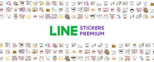 LINE クリエイターズスタンプ 使い放題 月額240円 サブスクリプションサービス