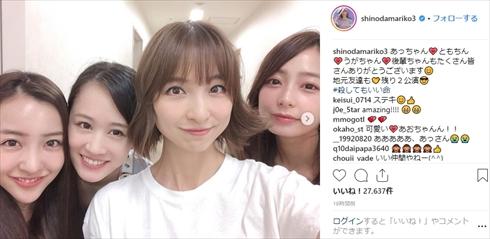 篠田麻里子 舞台 殺してもいい命 前田敦子 板野友美 宇垣美里 AKB48 神7
